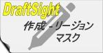 Thumbnail of post image 044