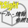 【DraftSight-T2】ツール 情報・参照を開く